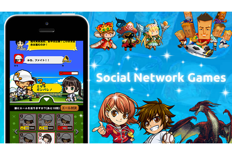 Social Network Games | KAYAC