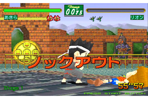 Virtua Fighter Kids Download Game | GameFabrique