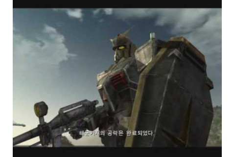 Mobile Suit Gundam Crossfire -12 - YouTube