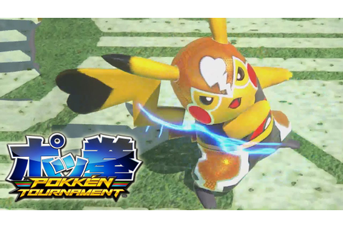 POKKEN TOURNAMENT New Masked Pikachu Libre Gameplay ...