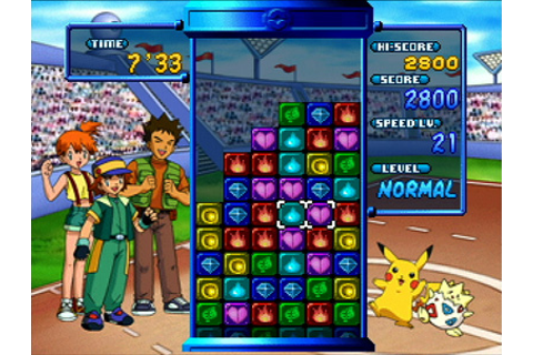 Neko Random: A Look Into Video Games: Pokemon Puzzle ...