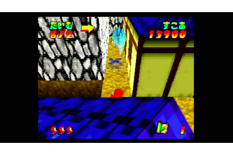 Kin Ninja Jajamaru-Kun - Sega Saturn - Gameplay - YouTube