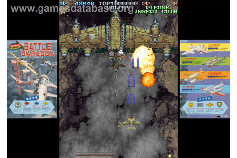 Battle Garegga - Type 2 - Arcade - Games Database