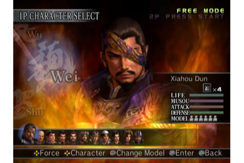 Dynasty Warriors 4 Screenshots for PlayStation 2 - MobyGames