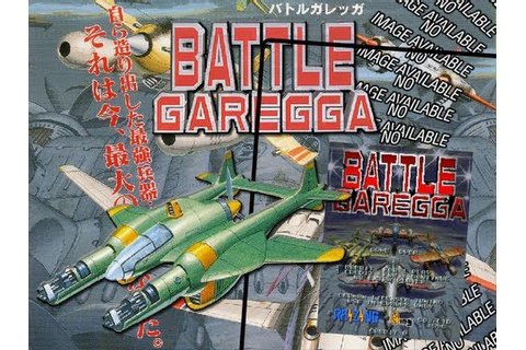 Battle Garegga (Arcade) - YouTube