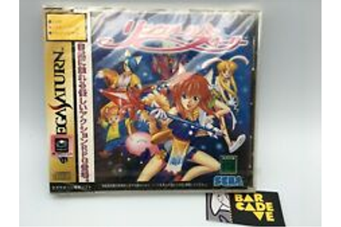 NEW - Linkle Liver Story - Rare SEGA SATURN Game - Factory ...