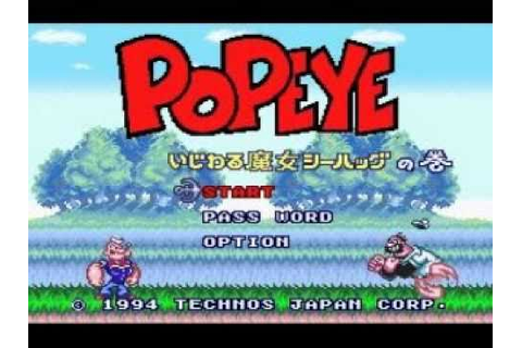 Popeye Ijiwaru Majo Sea Hag no Maki - Boss - YouTube
