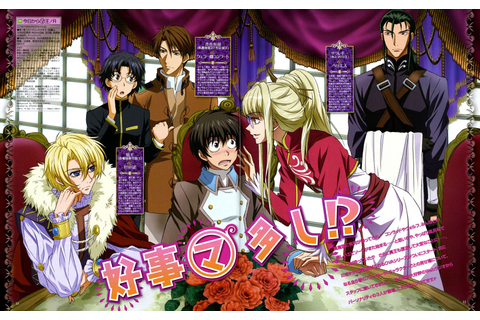 KYOU KARA MAOU - Japan - Soompi Forums