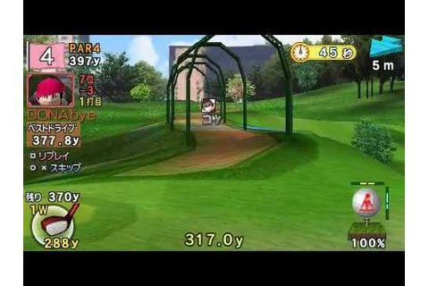Everybody's Golf Portable 2 for PSP Online Tournament #2(1 ...