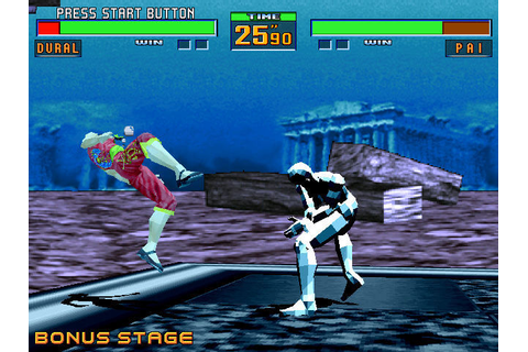 Virtua Fighter 2 (Windows) - My Abandonware
