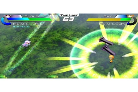 Acceleration Of Suguri X-Edition is homemade – games ...