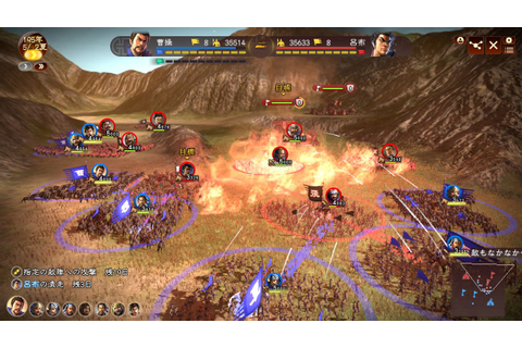 Romance of the Three Kingdoms 13 has appeared on Steam ...