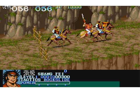 Play Dynasty Wars Capcom CPS 1 online | Play retro games ...