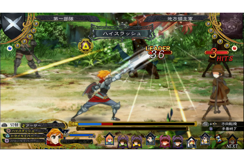 Grand Kingdom PS4 | Zavvi