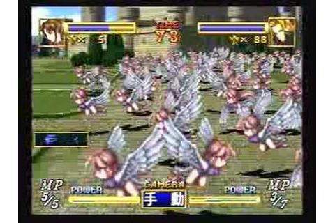 Sega Ages Dragon Force - Mikhal vs. Kyoem - YouTube