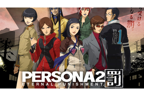Persona 2: Eternal Punishment (PSP) [English Playthrough ...