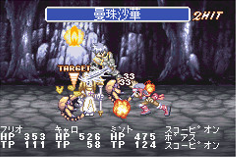 Tales of the World: Narikiri Dungeon 2 Fiche RPG (reviews ...