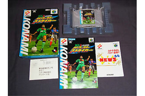Nintendo 64 JAPAN Import N64 JP Boxed : J LEAGUE PERFECT ...