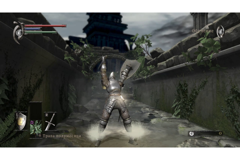 Demon's Souls on PC - install RPCS3, settings and gameplay ...