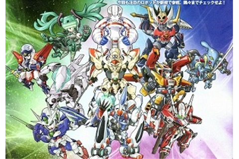 Super Robot Wars UX (Video Game) - TV Tropes