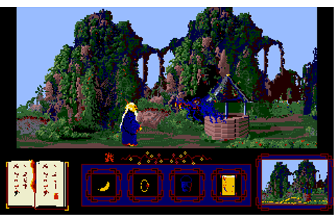 Download The Golden Path (Amiga) - My Abandonware