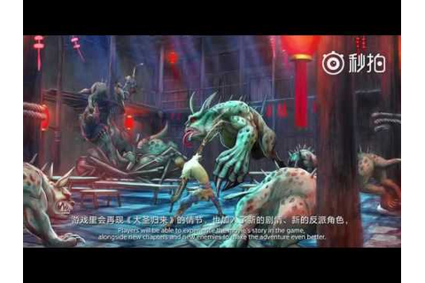 Monkey King: Hero Is Back The Game - Announce Trailer ...