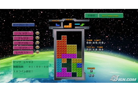 Tetris: The Grand Master Ace Screenshots, Pictures ...