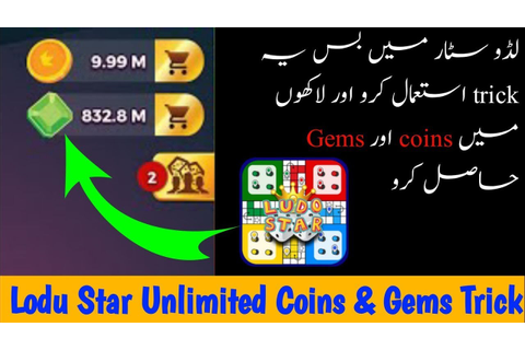 Ludo Star Game - Get 1 Billion Coins & Gems / How to Win ...