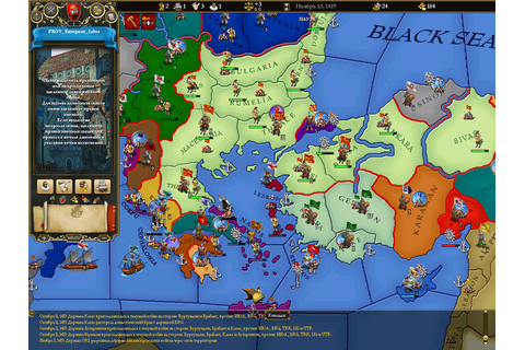 Europa Universalis II (Game) | GamerClick.it