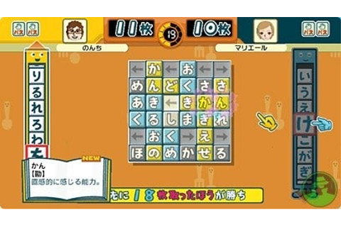 Kotoba no Puzzle Mojipittan Wii Screenshots, Pictures, Wallpapers ...