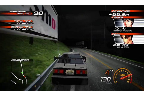 Initial D Extreme Stage Download | GameFabrique