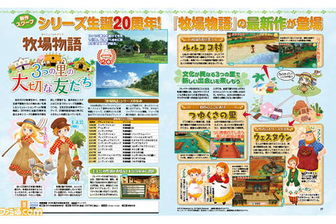 Story of Seasons: Good Friends of Three Villages announced ...