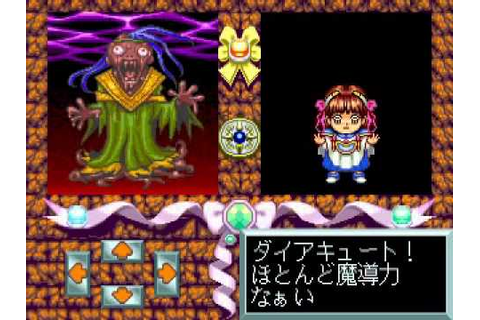 PCエンジン 魔導物語1 FINAL (Madou Monogatari Turbografx 16 FINAL ...