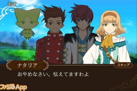 "Crunchyroll - ""Tales of the World: Tactics Union"" Tactical ..."
