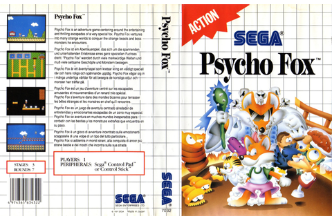 Psycho Fox - Europe All sides - Scans - SMS Power!
