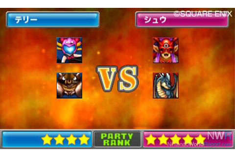 Dragon Quest Monsters Terry's Wonderland 3D - Game ...