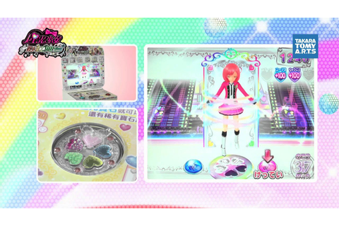 Pretty Rhythm - Prism Stones and Games Machine - YouTube