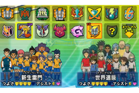 TiB GaMeS: Inazuma Eleven Strikers 2012 XTreme - Wii