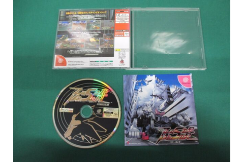 SEGA Dreamcast -- ZUSAR VASAR -- DC. JAPAN. GAME. Work ...