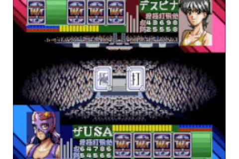 Super Wrestle Angels - YouTube