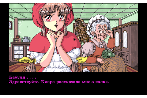 Скриншоты Knights of Xentar на Old-Games.RU