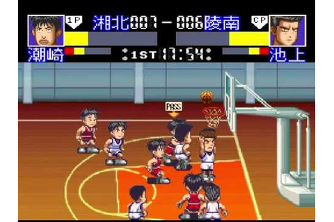 From TV Animation Slam Dunk - SD Heat Up!! (Japan) ROM
