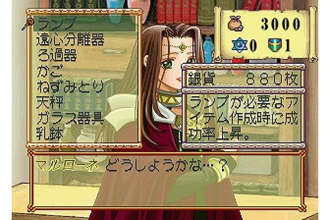 Atelier Marie: The Alchemist of Salburg (1997) by Gust PS game