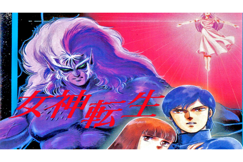 [Direct-Play] Digital Devil Story: Megami Tensei [NES ...
