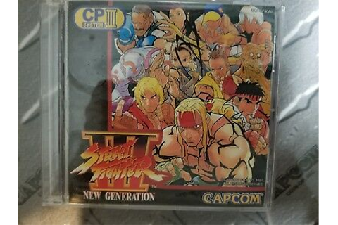 CAPCOM CPS3 STREET fighter 3 new generation game cd - $50 ...