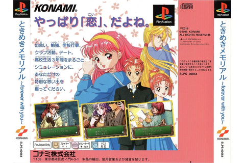 Tokimeki memorial 2 psx download - Download boredom