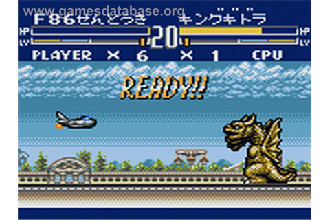 Godzilla: Kaiju Dai Shingeki - Sega Game Gear - Games Database