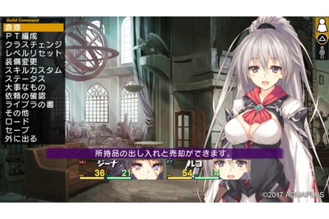 Dungeon Travelers 2-2 debut trailer; game flow, Mercenary ...