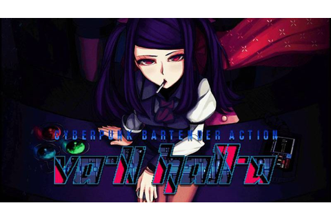 VA-11 Hall-A Out Now For PS Vita In North America ...