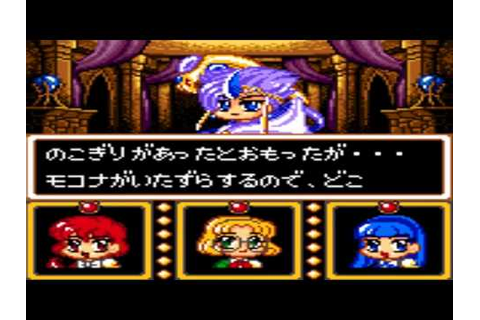 Magic Knight Rayearth [魔法騎士レイアース] Game Sample 1/2 - Game ...